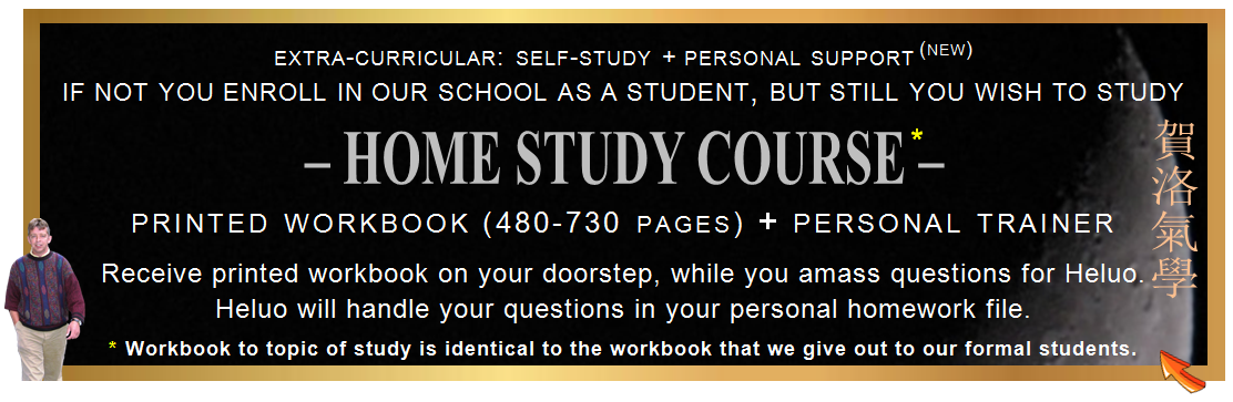 Heluo Hill - online Home Study Correspondence Course