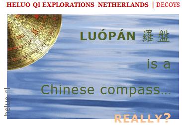 Heluo Hill - Chinese compass Luopan San Yuan Fei Xing Feng Shui