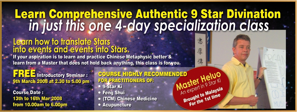 Heluo Hill Malaysia seminar 9 Star Ki Divination - Flying Star Feng Shui